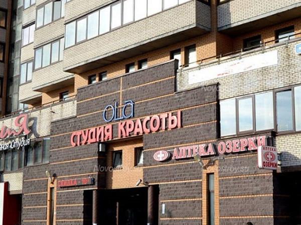 Ремонт магазина на первом этаже